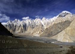 pakistan-reisefotos-7-jpg